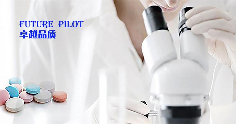 REAGEN试剂盒| 霉菌毒素检测试剂盒|药兽药残留检测试剂盒|维生素检测试剂盒|河豚毒素检测试剂盒|检测卡|试纸条| REAGEN品牌招商|官网